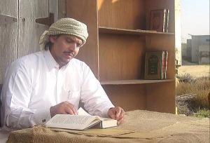 Mohammed Al Ajami, photo courtesy of PEN International