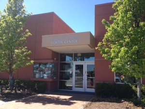 Torah Center, Peninsula Temple Sholom, Burlingame, CA