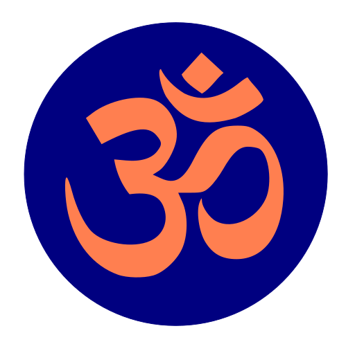 Om or Aum the mystical or sacred syllable in the Indian religions, which symbolizes the all-encompassing basic substance: God, Allah, Being, Source, Light, whatever is your preferred pointer.